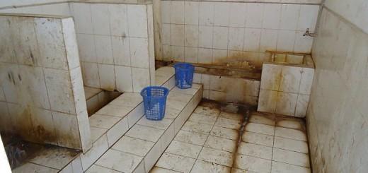 Amit a nyilvános mosdókról tudni érdemes
